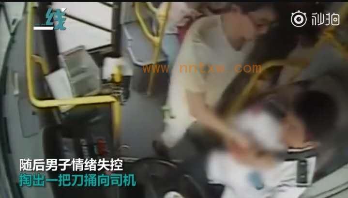 驻马店一男子坐过站捅伤公交司机,乘客一举动救下一车人