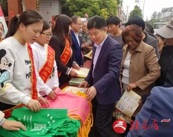 汝南县梁祝镇集中开展平安建设宣传活动