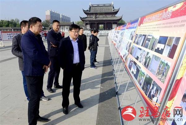 """汝南县认真组织开展""""10.17""""全国扶贫日系列活动"""